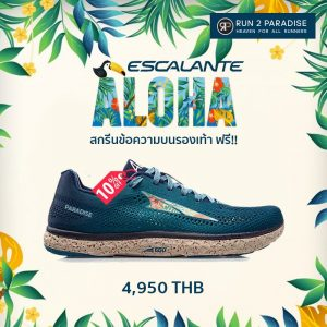 https://runtoparadise.com/wp/wp-content/uploads/2019/10/Altra-Escalnte-Racer-Aloha-min-300x300.jpg