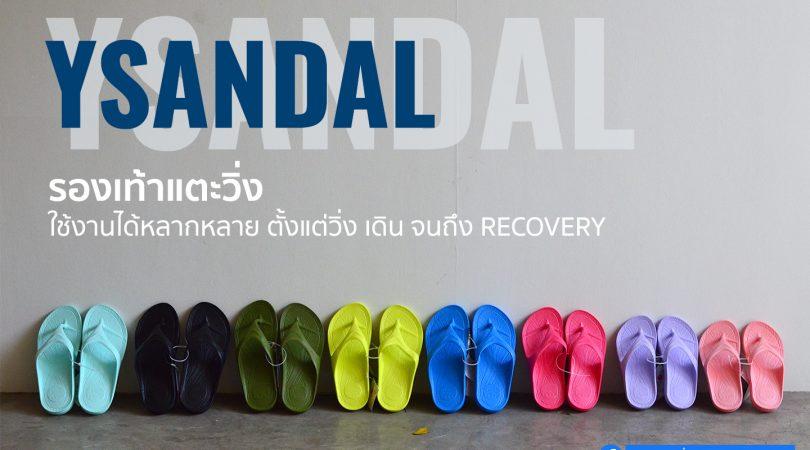 YSandal