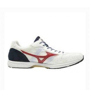 Mizuno Wave Emperor Japan 4_White