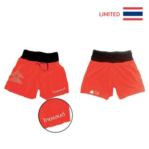 T8-Sherpa-Shorts-Thailand-Limited